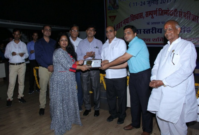 India's Bhilwara district recognizes Pathfinder India's advocacy for contributions to family planning