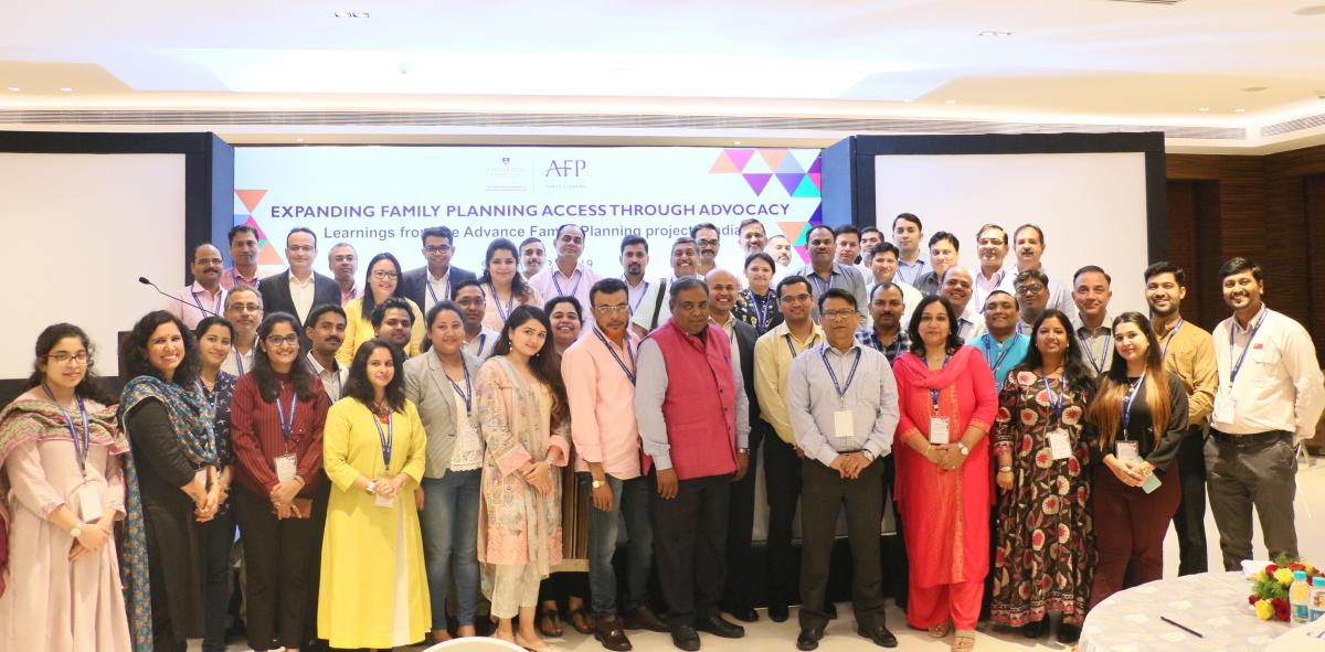Group picture at AFP Seminar in India August 30, 2019