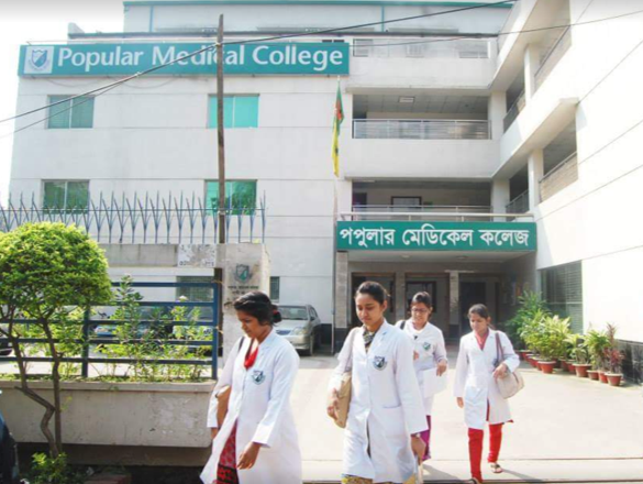popular medical college and students